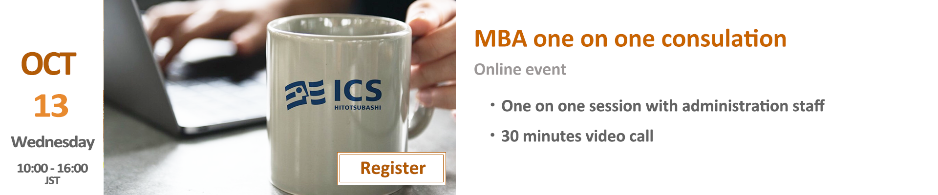 MBA One on one