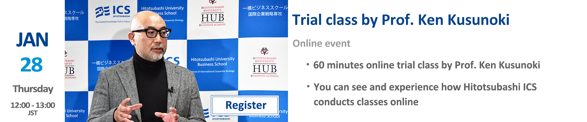 trial with prof ken