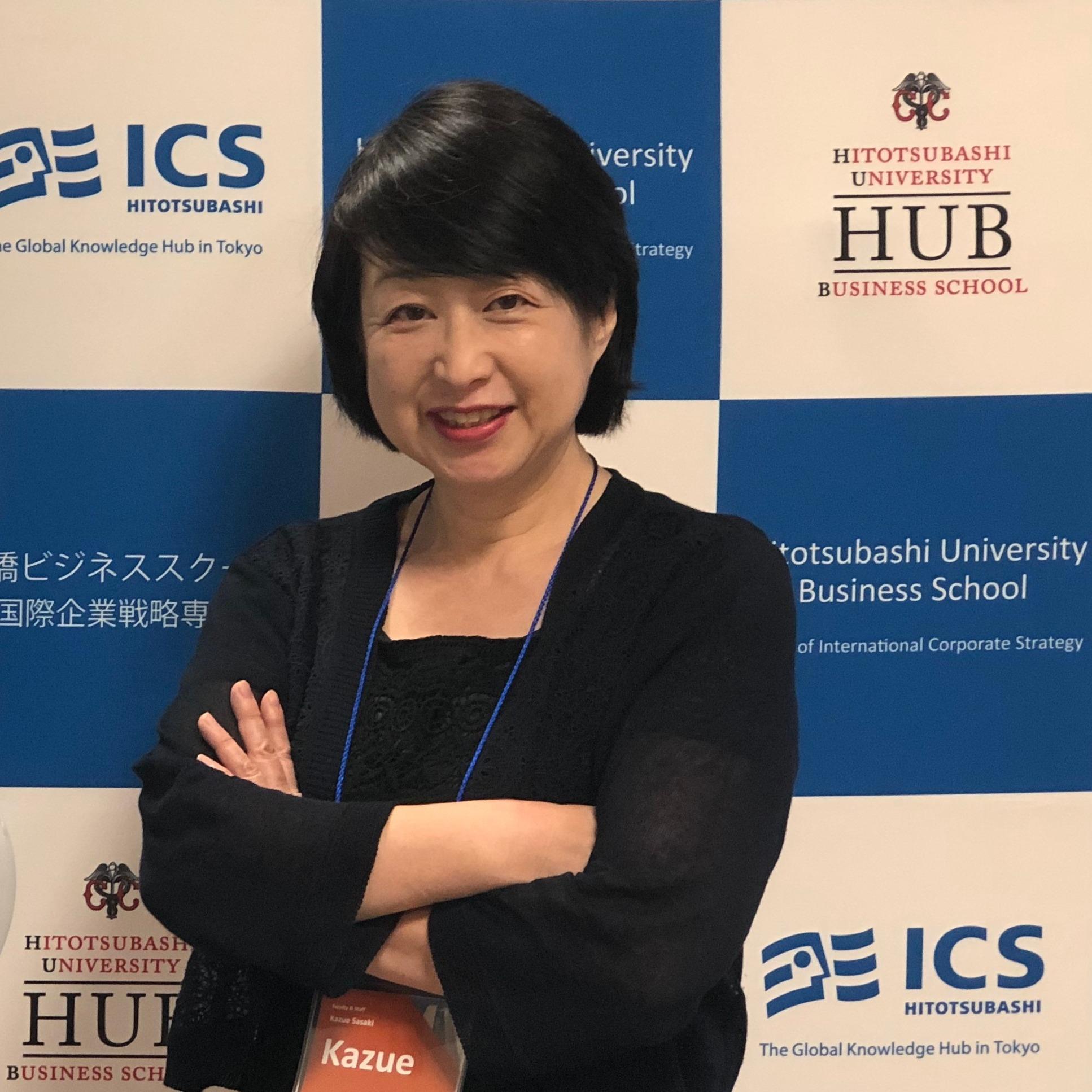 Hitotsubashi ICS Career Services Director Kazue Sasaki